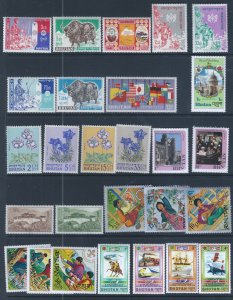 BHUTAN 27 MNH STAMPS SCV $25.75 STARTS AT 14% OF CAT VALUE