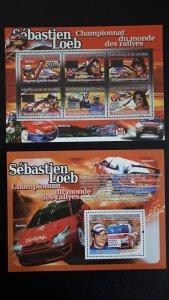 Rally World Championship (Sebastien Loeb) - Guinea 2008. - Complete SS+Bl ** MNH