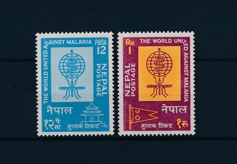 [50145] Nepal 1962 Insects Insekten Fight against malaria Mosquitto  MNH