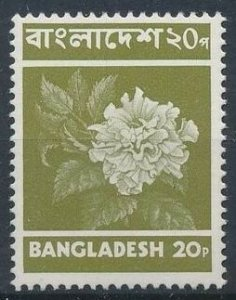 Bangladesh 1976 #97 MNH. Flower