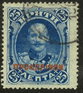 CRETE 1900 25L Prince George w Red Overprint Sc 54 VFU