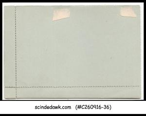 CANADA - 2v QV LETTER CARD - UNUSED