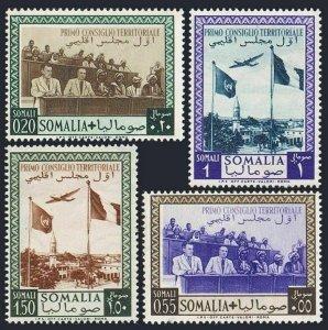 Somalia 181-182,C27A-C27B,MNH.Michel 268-271. Meeting of 1st Territorial Council