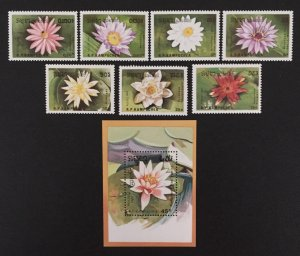 Cambodia 1989 #954-61, Flower's, MNH.