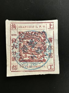 china shanghai 16ca candareens 1865cat michel:920 , liv.47 pr.77