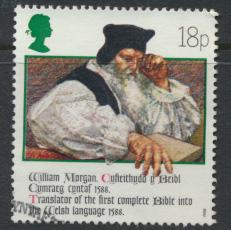 Great Britain  SG 1384 SC# 1205 Used / FU with First Day Cancel - Welsh Bible