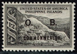 Philippines Stamp  #O32 1938-40 OFFICIAL STAMP MH/OG STAMP 12C