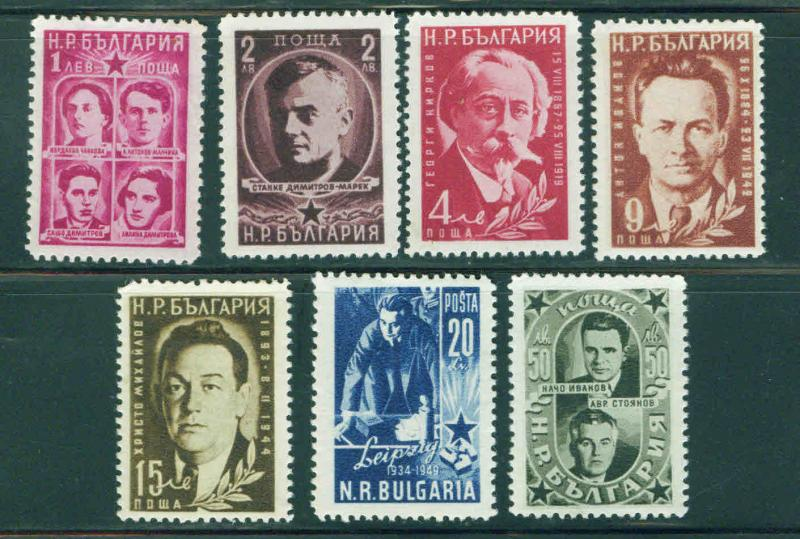 Bulgaria Scott 728-34 MH* 1951 stamp set