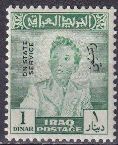 Iraq #O142 MNH CV $32.50  (Z4516)