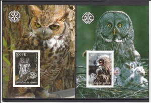 Djibouti, 2004 Cinderella. Owls on 2 IMPERF s/sheets. ^