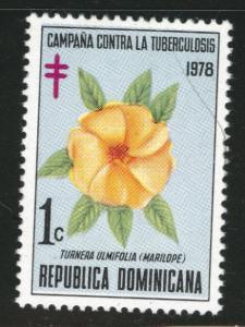 Dominican Republic Scott RA84 MH* 1978 Postal tax stamp