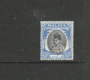 Malaya Perlis, 1951/5 50c MM SG 24