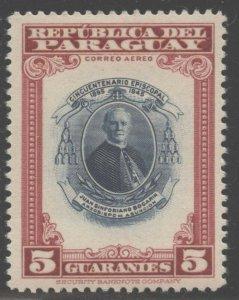 Paraguay 1948 Archbisopric of Asuncion set Sc# 447/C175 mint