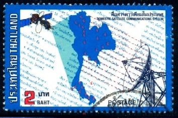 Map, Dish, Antenna, Satellite, Thailand stamp SC#1032 used ... on dish sports, geographical map, dish mexico, cable map, dish movies, verizon map, dish food,