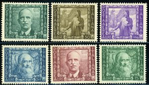 ITALY #C100-C105 Airmail Postage Stamp Collection 1938 EUROPE Mint NH OG