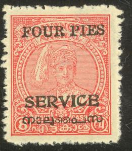 INDIA IFS TRAVANCORE COCHIN 1949-51 4p on 8ca Rose OFFICIAL Sc No O12 MNG