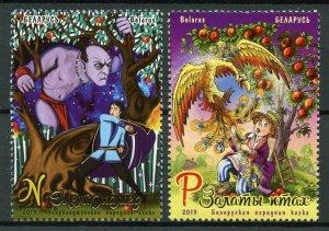 Belarus Cultures Stamps 2019 MNH Folk Tales JIS Azerbaijan Trees 2v Set