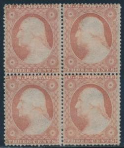 #26 VF+ OG NH BLOCK OF 4 CV $1,450.00 HV7358