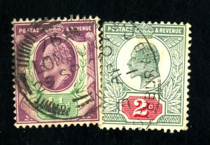 GB #129-30 USED FVF Cat $45
