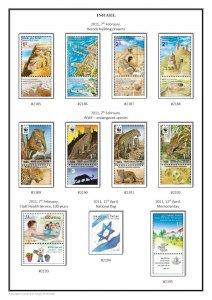 ISRAEL 1948 - 2019  PDF PDF(DIGITAL) STAMP ALBUM PAGES