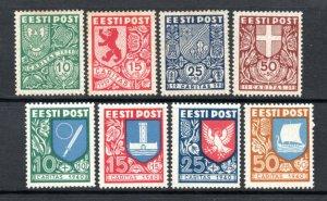 Estonia - Sc# B41 - B49 MH (h rems/ few toned perfs)    -    Lot 0920035