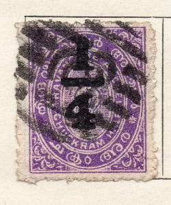Travancore 1906 Early Issue Fine Used 1/4ch. Surcharged 322516