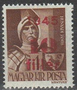 Hungary #657  F-VF Unused
