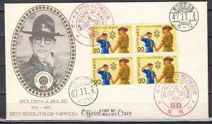 Japan, Scott cat. 1130. Boy Scouts block of 4 issue on a First day cover.