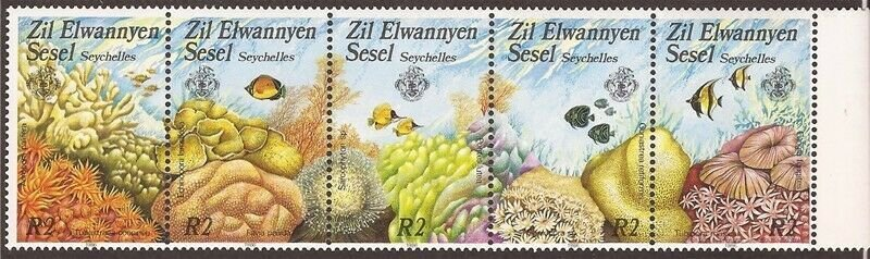 Seychelles - Zil Elwannyen Sesel - 1986 Coral - 5 Stamp Strip Scott #121