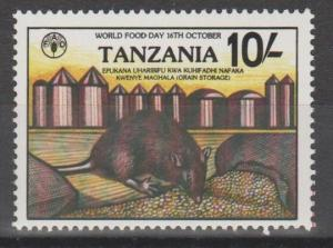 Tanzania #212  MNH F-VF (SU1037)