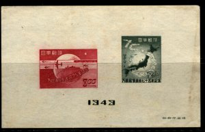 Japan 1949 UPU Imperf Souvenir Sheet Scott NGAI  (751)