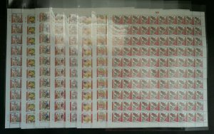 Malaysia International Definitive 2016 (sheetlet) MNH *stop printing !!! *rare