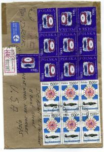 Polish Shipping Envelope Cover