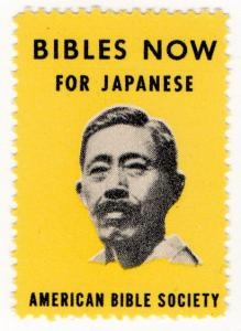(I.B) Cinderella Collection : Bibles for The Japanese (American Bible Society)