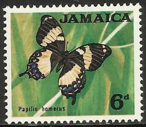 Jamaica 1964 Scott# 223 MLH