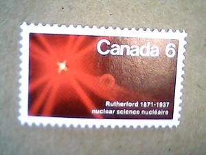 1971  Canada #534  MNH