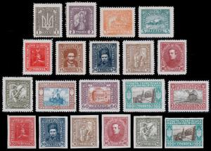 Ukraine Unlisted Perf./Imperf. (1920) Mint H F-VF Complete Set