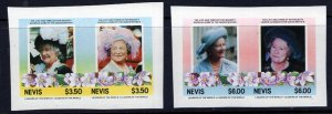 Nevis (1985) #432a,b 433a,b stamps from imperf. sheets MNH