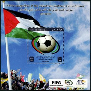 HERRICKSTAMP PALESTINIAN AUTHORITY Sc.# 229 FIFA Nat'l Home Game S/S Mint NH