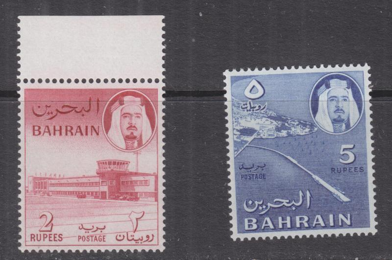 BAHRAIN, 1964 2r. marginal mnh., lhm. in margin, 5r., lhm.