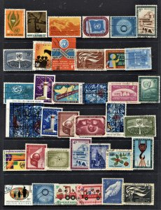 STAMP STATION PERTH United Nations #37 Used Selection - Unchecked