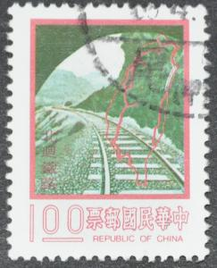 DYNAMITE Stamps: Republic of China Scott #2009 - USED