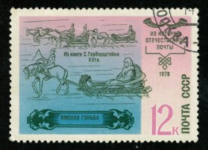 1978, History of the Post (Т-8336)