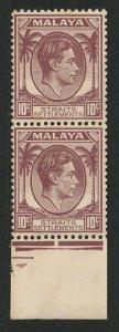 Malaya Straits Settlements 1937 KGVI 10c vertical pair MInt SG#284 M1967
