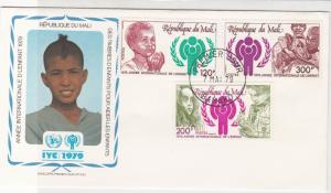 Rep. of Mali 1979 Int. Year of the Child Bamako Cancel FDC Stamps Cover Rf 29092