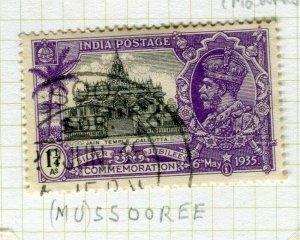 INDIA; POSTMARK fine used cancel on GV issue, Mussoorie