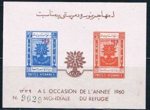 Afghanistan B36a MNH SS Reversed colors  1960 (A0473)