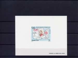 Columbus 500th.Anniversary Deluxe s/s Imperforated