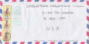 Bahrain 5f War Tax (2) and 100f Sheik Isa (3) 1999 Airmail to Scranton, Penn....