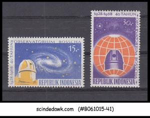 INDONESIA - 1968 BOSSCHA OSERVATORY / SPACE - 2V - MINT NH